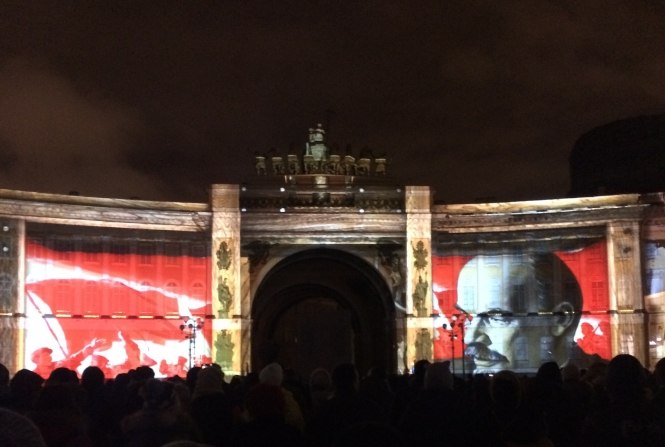 Lenin projection Palace Square