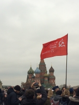 Red square Soviet flag crowd