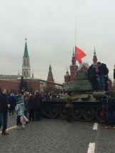Red square tank 1